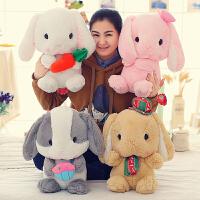 兔子毛绒玩具垂耳兔长耳兔布娃娃儿童大号公仔玩偶抱枕生日送女友