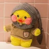 玩偶毛绒玩具小黄鸭女生日礼物娃娃