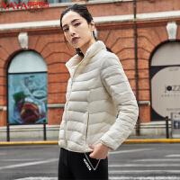 鸭鸭(YAYA)2018新款女装轻薄羽绒服女短款立领修身外套轻薄羽绒B-58201