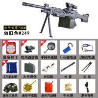 m249水晶弹儿童玩具枪大菠萝电动连发三代绝地求生模型m416突击步抢绝地求生巴雷特枪98k可发射 赠2万弹+四倍镜+