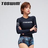 TOSWIM泳衣小清新韩国温泉 小香风女保守遮肚 长袖分体 2019新款