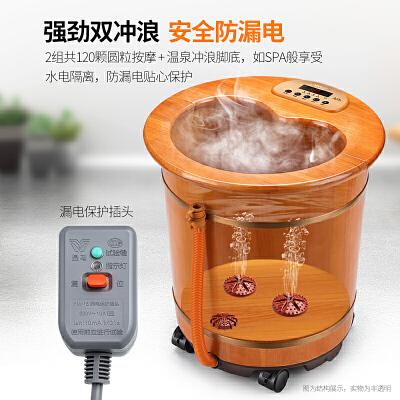 泡脚桶全自动加热足浴盆电动按摩泡脚足疗洗脚盆家用恒温高深木桶
