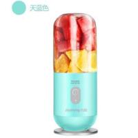 九阳(Joyoung)榨汁机果汁机可作充电宝随身杯JYL-C902D 蓝色