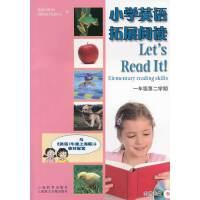 小学英语拓展阅读1B