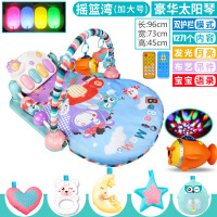 婴儿玩具健身架器 儿童玩具脚踏钢琴早教宝宝音乐游戏毯玩具