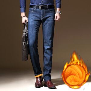 伯克龙 加绒牛仔裤男士冬季加厚直筒中腰青中年商务休闲裤子保暖长裤装 Y030