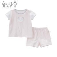 davebella戴维贝拉2018夏装新款儿童内衣套装 宝宝两件套DB7569