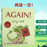 英文原版绘本 AGAIN! 再一次 吴敏兰第93本 格林威奖作家Emily Gravett 作品 儿童亲子趣味阅读绘本