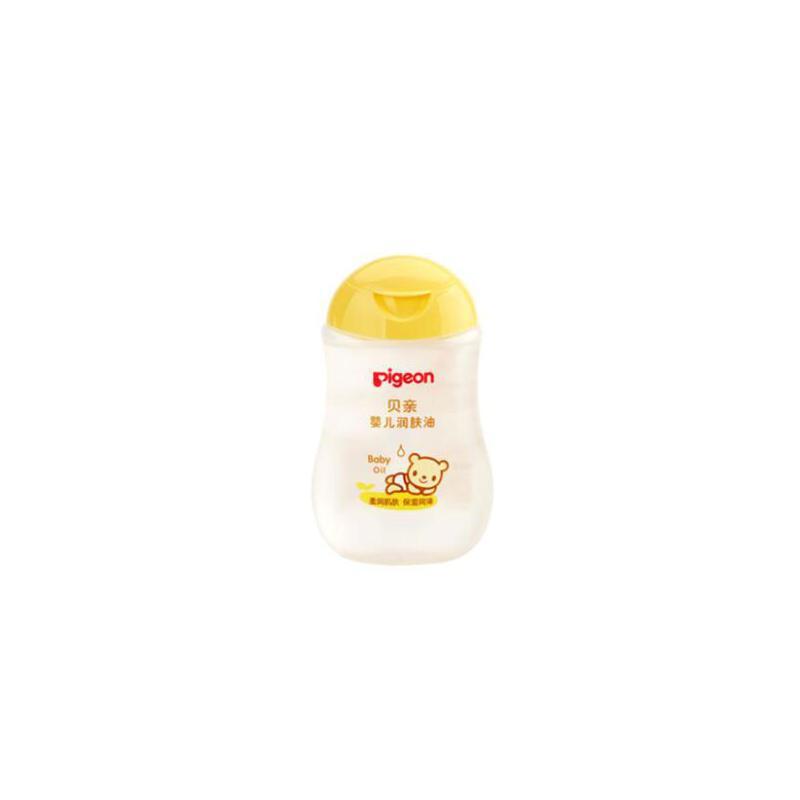 贝亲 婴儿润肤油 按摩油 抚触油 婴幼儿滋润保湿护肤 冬季护肤 防晒补水保湿 可支持礼品卡