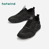 【4.4-4.6 1件3折】热风时尚男士休闲鞋H13M9104