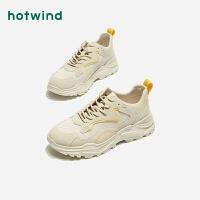【2.19-2.24 2件3折】热风潮流时尚男士系带休闲鞋中跟拼色老爹鞋H42M9132