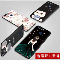 【买2送1】华为荣耀v9手机壳 荣耀v9手机套硅胶防摔卡通软壳保护套女潮