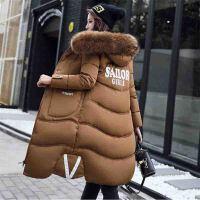 保暖大衣冬季外套孕妇棉衣 孕妇装冬装新款韩版宽松中长款