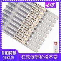 日本MUJI无印良品文具凝胶墨水笔中性笔彩色笔芯0.38/0.5学生黑笔
