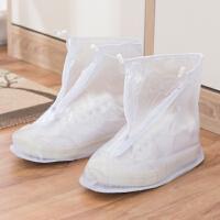 【满减】欧润哲 白色厚料防滑防水鞋套