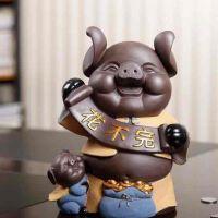 【只有一个】可爱猪存钱罐 摆件装饰品 摆件工艺品猪 茶宠摆件 可爱迷你佛创意紫砂茶宠 招财茶宠