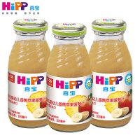 【官方旗舰店】喜宝婴幼儿有机香蕉苹果菠萝汁 200ml*3