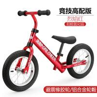 儿童平衡车无脚踏自行车滑行车滑步车1-2-3-6岁5双轮宝宝小孩学步