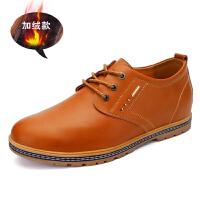 DAZED CONFUSED男鞋秋冬季新款隐形内增高6cm板鞋加绒保暖男士商务休闲光面皮鞋
