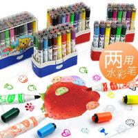 掌握带印章水彩笔36色彩色画笔24色无毒可水洗儿童彩笔印章笔
