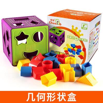婴儿几何形状配对积木宝宝认知儿童玩具智力盒子1-2-3岁男孩 健康环保,耐摔,无毛刺
