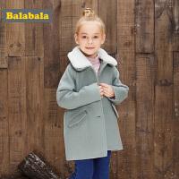巴拉巴拉童装小童宝宝女童呢子大衣秋冬2017新款儿童保暖毛呢外套