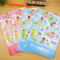4本少儿绘画日记本子小学生田字格儿童幼儿园用卡通可爱