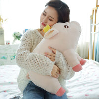 毛绒玩具猪娃娃生日情人节礼物送女友抱着睡觉玩偶