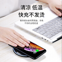 iphoneX苹果XS无线充电器iphone手机快充X专用8plus原装正品8p小米安卓通用三星s8华为mate20无