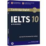 剑桥雅思官方真题集10 剑桥大学考试委员会 Cambridge University Press 9781108671