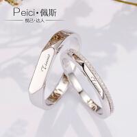S925情侣戒指纯银一对日韩简约时尚男女学生刻字结婚对戒生日礼物