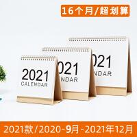 2020-2021年简约台历日程计划备忘本桌面翻页记事农历日历批发