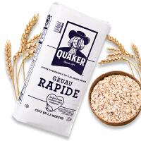 新到货!实惠5斤!加拿大进口Quaker桂格传统纯燕麦片2500g\袋 快熟营养早餐冲饮麦片 2.5kg 老人牌Qua