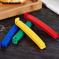 Fackelmann/法克曼 四只装塑料食品夹 加长密封夹 塑料包装夹子5300181
