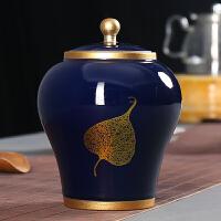 大号茶叶罐陶瓷茶罐家用复古密封罐小号罐子