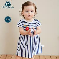 【2件3.8折】迷你巴拉巴拉婴儿条纹连衣裙2019夏装新款儿童纯棉A版短袖裙子