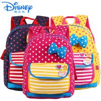 迪士尼幼儿园学前班儿童休闲双肩书包背包小休闲包幼儿休闲包