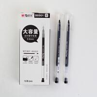 晨光 全针管中性笔 水笔替芯 0.38mm/0.5mm黑色红色蓝色书写笔芯 晨光B6901 0.5mm 全针管12支黑色