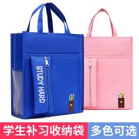 学生手提袋拎书袋补课包补习袋男女小学生美术袋文件袋帆布补习包