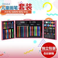 画笔 儿童画笔蜡笔水彩笔套装创意生日礼物画画小女孩绘画工具美术礼品SN0660