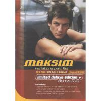 马克西姆-钢琴名作变奏曲1&2 CD+DVD豪华装