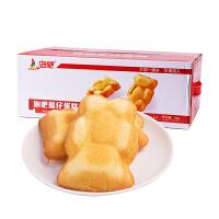 泡吧 熊仔蛋糕(原味)1kg