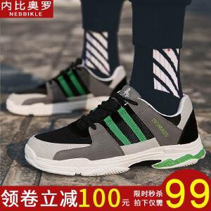 【爆款99】【领卷减100!】【再不抢就没了】新款运动鞋男户外跑鞋韩版男鞋透气休闲鞋板鞋