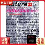 未来建筑:鹿特丹竞赛 Gerardo Mingo Pinacho Gerardo Mingo Mar 浙江大学出版社9