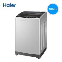 Haier/海尔洗衣机 10公斤大容量波轮全自动洗衣机 10kg大神童家用洗衣机 EB100M39TH
