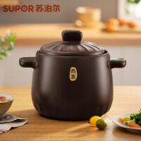 苏泊尔砂锅陶瓷煲大容量8.0L炖煲煲汤砂锅煲仔饭锅耐高温燃气明火适用TB80A1