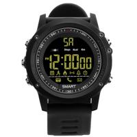 手表男学生智能蓝牙运动手表男跑步卡路里计步男电子表