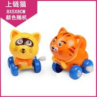 发条多款上链小动物婴儿玩具幼儿宝宝玩具6-12个月1-3岁儿童洗澡卡通玩具 拍三款