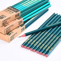 晨光文具铅笔中小学生2B儿童幼儿园画画练字HB铅笔批发美术素描绘画用品2比考试涂答题卡用笔送卷笔刀