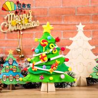 白胚涂鸦圣诞树diy手工材料圣诞节装饰品幼儿园儿童创意绘画制作